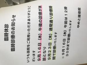 D7C6E3EA-0C36-4FAC-A3DB-660380B12C65